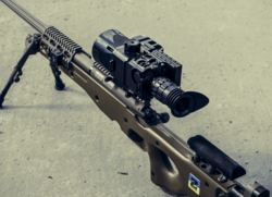 фото:Thermal imaging sighting system ARCHER TSA-7